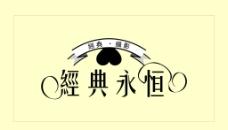婚纱店logo图片