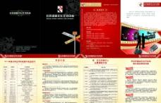 诺韩文化画册图片