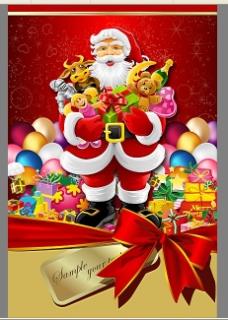 红色 金色圣诞节促销海报