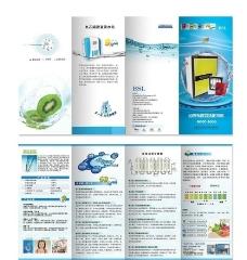净水器 饮水机四折页图片