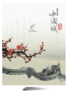 中国风房地产广告模版图片