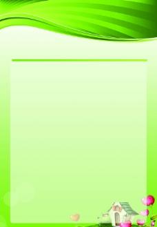 绿色清新模板图片