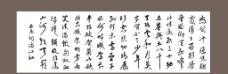 满江红 岳飞图片
