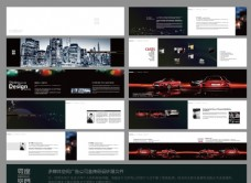 广告传媒公司画册 部分合层