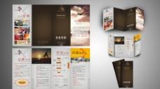 企业营销画册设计图片