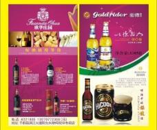 欧华庄园葡萄酒宣传标签单图片