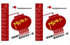 深圳 满堂红 装饰图片