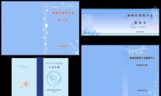 工作画册封面图片