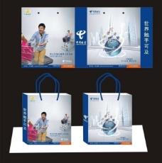 中国电信手提袋图片