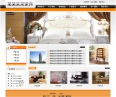 家具 家私 网页模板图片
