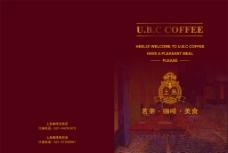 上岛咖啡 封面图片