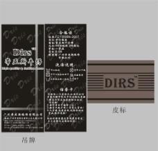 服装吊牌 皮标图片
