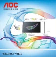 冠捷液晶显示器图片