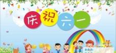 六一儿童节舞台节目表演背景图片