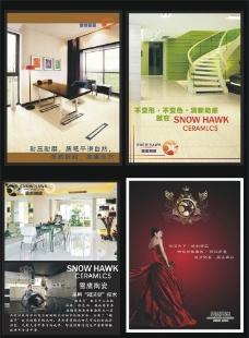 瓷砖海报广告设计图片