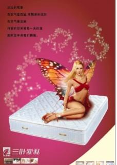 经典床垫海报宣传图片
