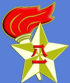 少年军校校徽图片