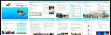 中国人民大学 国际学院 纽约理工大学画册图片