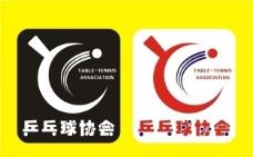 乒乓球协会LOGO图片