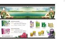 高档精油产品手册 SPA精油图片