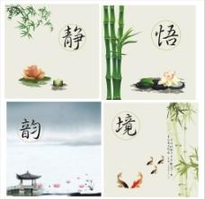 静 悟 韵 境 企业文化图片