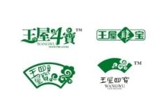 王屋四宝特产logo图片
