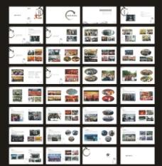 长沙移动芙蓉分公司三年纪实图片