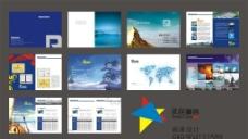 精美企业画册图片