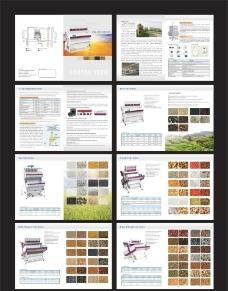 农贸科技画册图片