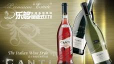 意大利 红酒 广告图片
