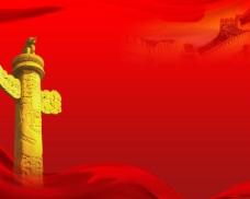 党建展板背景设计红色背景 红色喜庆