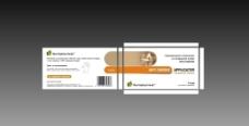 乌克兰戒烟贴药盒图片