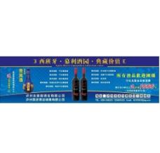 慕利干红葡萄酒图片