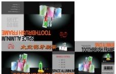牙刷架包装图片