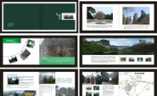 高档旅游画册图片