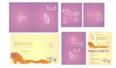 广告设计之幼儿园请柬设计图片