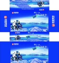 浩盟集团纸盒图片