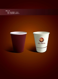 西域皇家港湾纸杯图片
