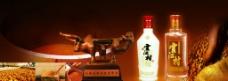 雲江村酒招牌图片