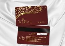会员卡 VIP 贵宾卡图片