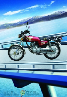 摩托车海报设计图片