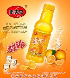 康美嘉果汁饮料图片