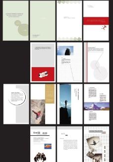 企业画册图图片