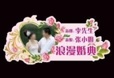 结婚用卡通玫瑰花背景图片
