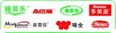 品牌奶粉标志图片