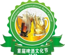 啤酒文化节标识图片