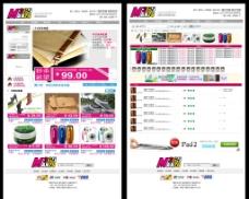 购物网站设计模版图片
