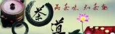 茶文化单页图片