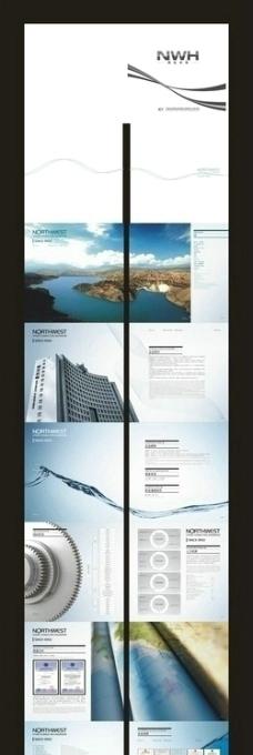 水电站画册设计图片
