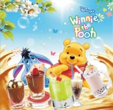 小熊吧奶茶图片